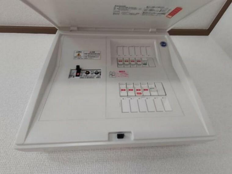 トイレ 【リフォーム済】配電盤は新品に交換しました。