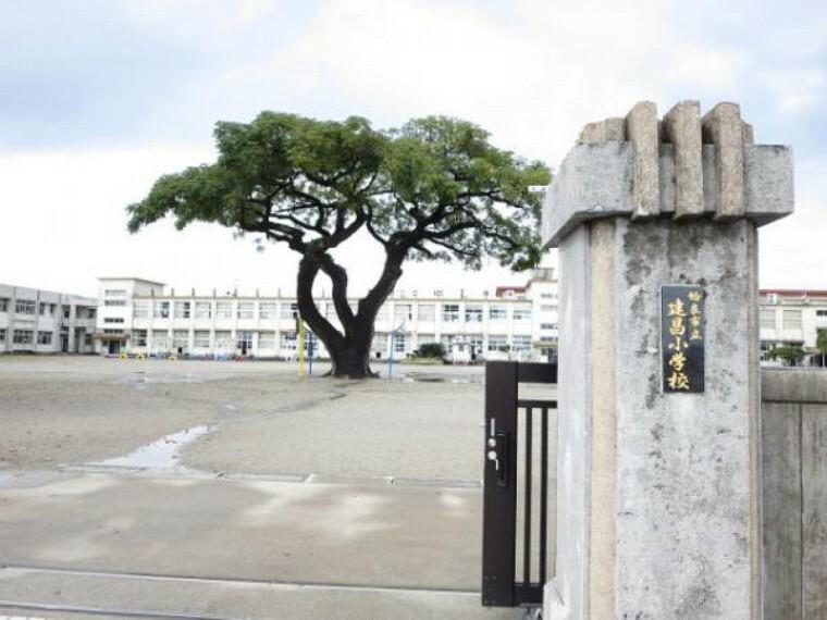 小学校 【周辺環境】建昌小学校まで1km(徒歩約13分)です。小学校が近いと登下校が安心です。