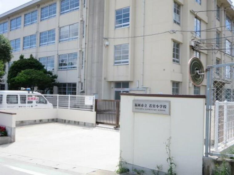 小学校 若宮小学校まで徒歩7分(550M)です。近いので低学年のお子様の通学も安心ですね。