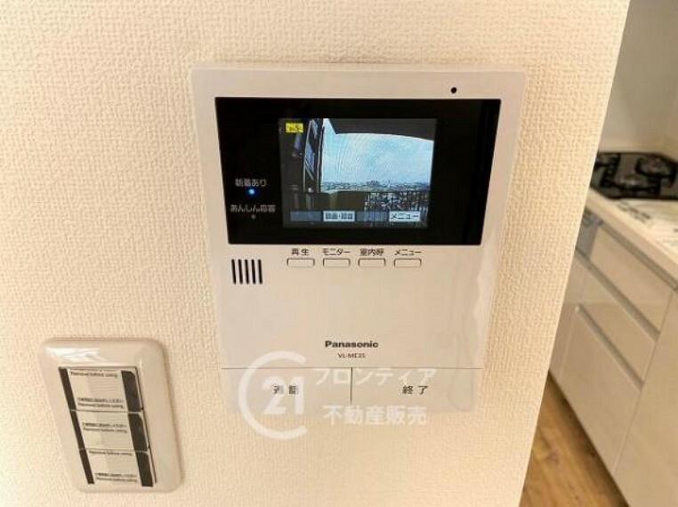 防犯設備 来客者を確認してから対応できるので安心のモニター付きインターホン