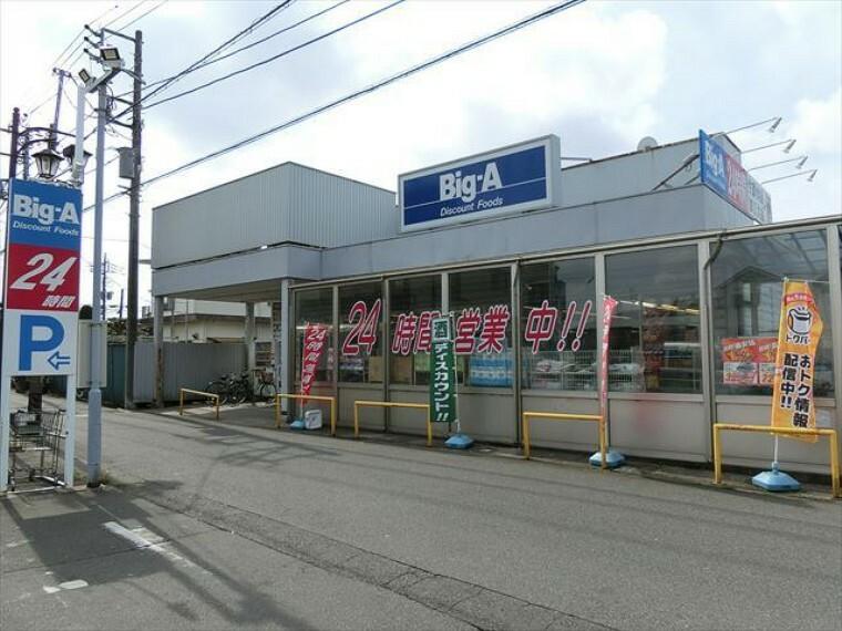 スーパー Big-A市川曽谷店