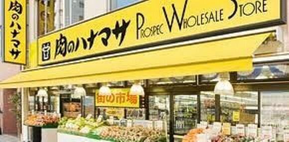 スーパー Hanamasa Plus+滝野川店 徒歩2分。