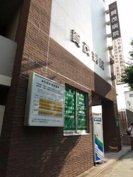 病院 【総合病院】賀茂病院まで695m