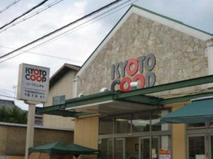 スーパー 【スーパー】京都生活協同組合 コープにしがもまで402m