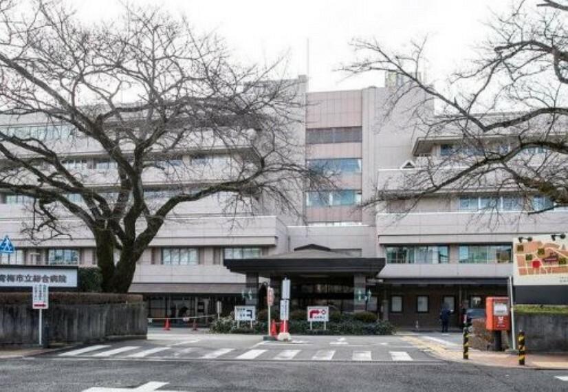 病院 【総合病院】青梅市立総合病院まで1186m