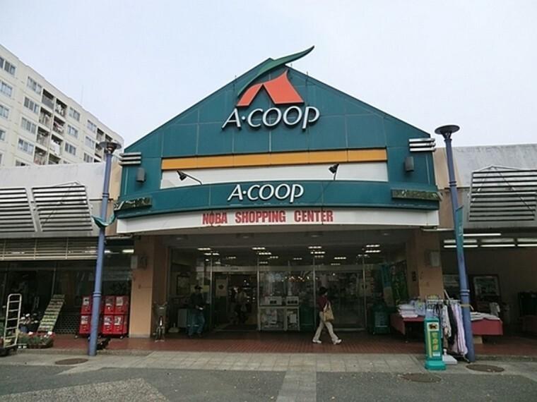 スーパー Aコープ 野庭店 営業時間:10:00~20:00(水 9:30開店)