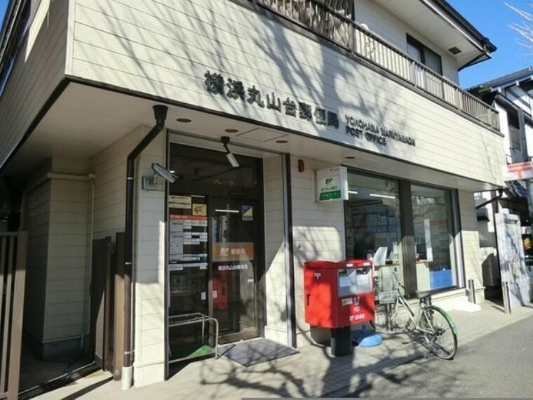 郵便局 横浜丸山台郵便局