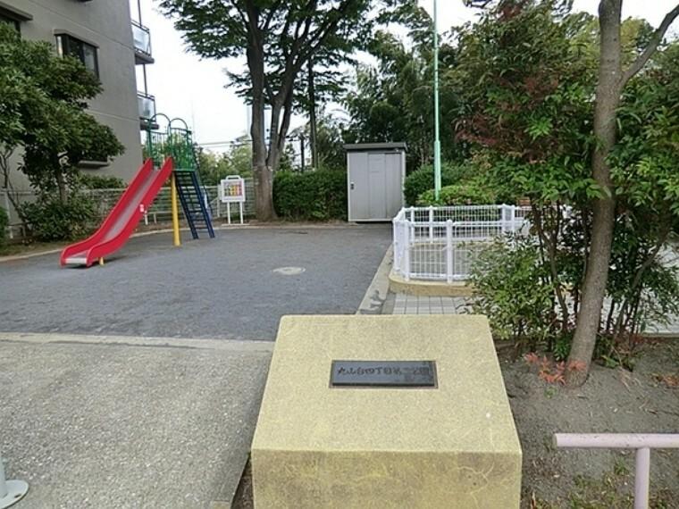 公園 丸山台四丁目第二公園 滑り台と砂場がある小さな公園です。