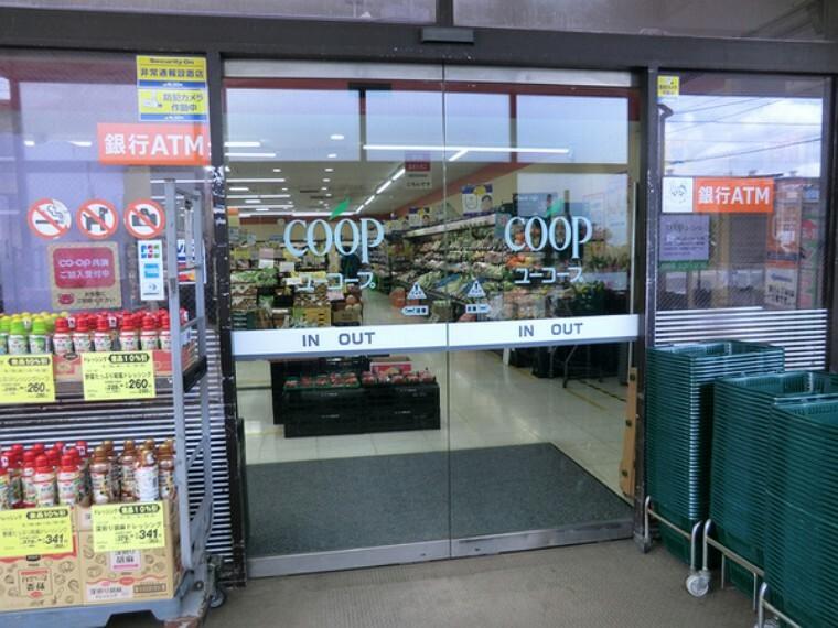 スーパー ユーコープ日限山店 営業時間9:00~21:00 駐車場有