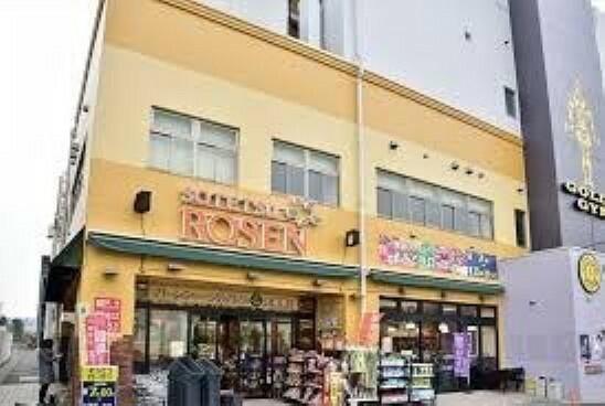 スーパー そうてつローゼン上星川店