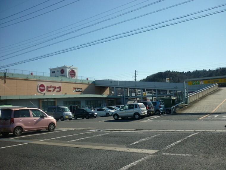 スーパー ピアゴ瑞浪店