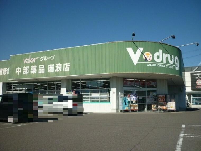 ドラッグストア V・drug瑞浪店