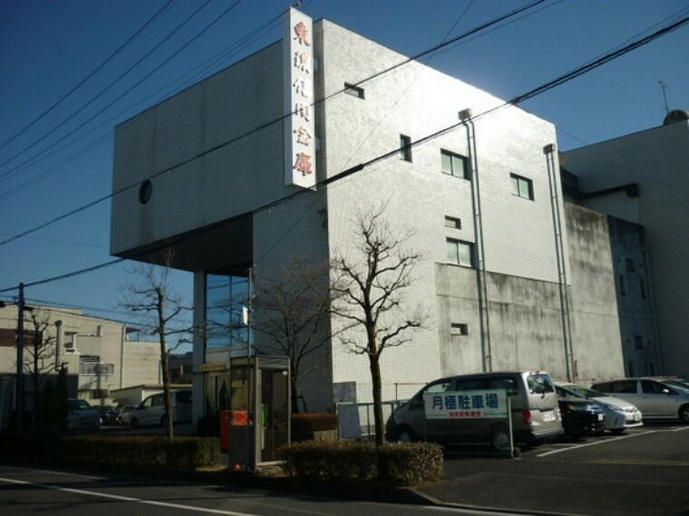 銀行 JAとうと上野町支店