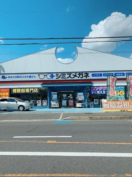 ショッピングセンター シミズメガネ池島店