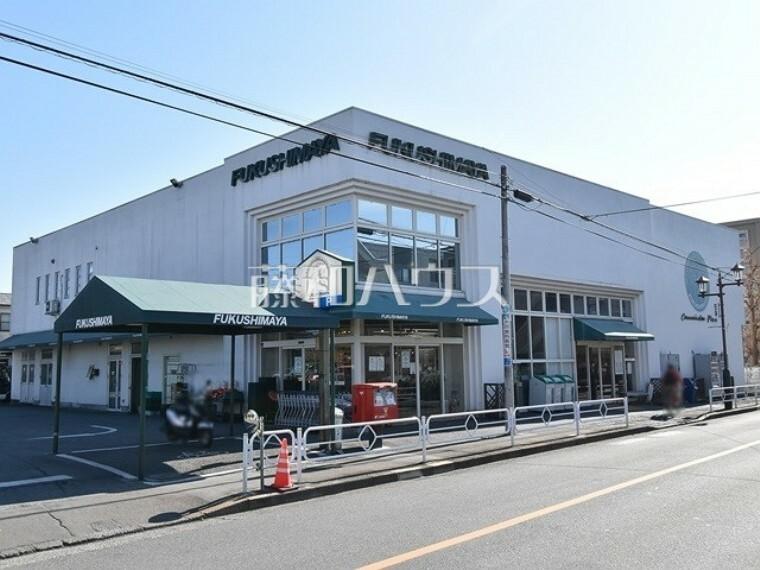スーパー 福島屋 立川店