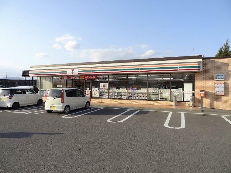 コンビニ セブンイレブン郡山鳴神店