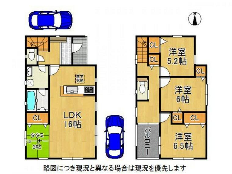 間取り図 各居室収納付きでお部屋をすっきりとお使いいただけますね