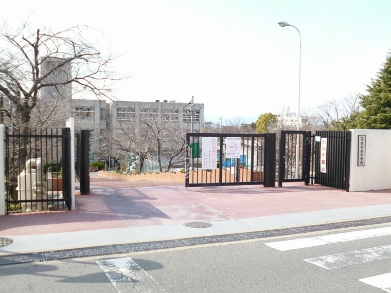 中学校 【中学校】東宇治中学校まで1200m