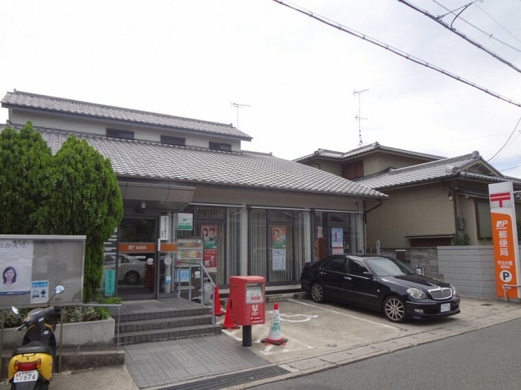 郵便局 【郵便局】宇治木幡郵便局まで1000m