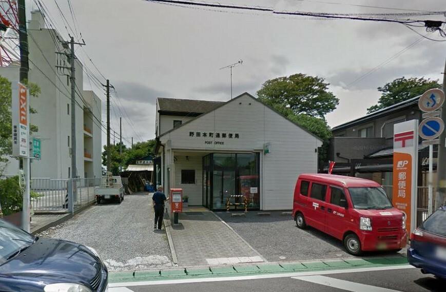 郵便局 【郵便局】野田本町通郵便局まで1152m