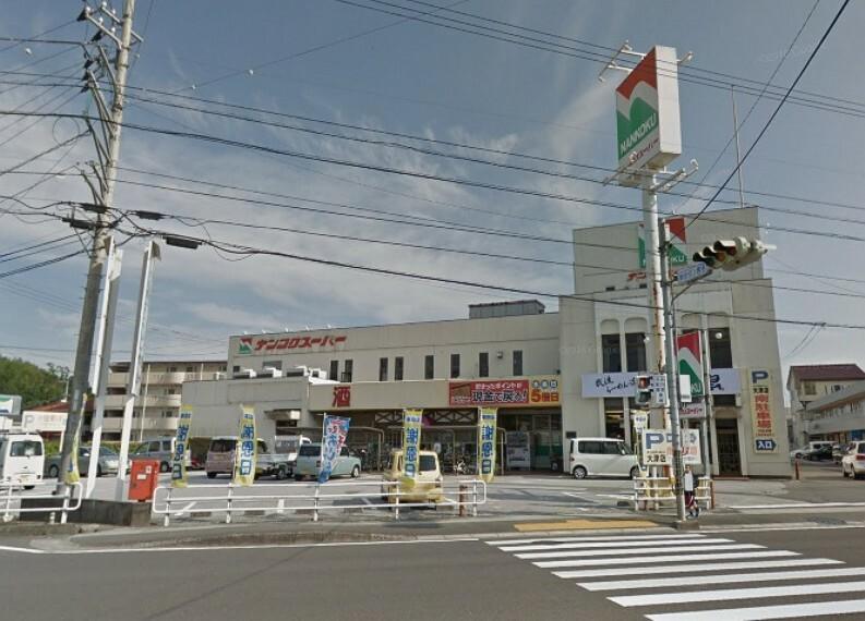 スーパー 【スーパー】ナンコクスーパー大津店まで519m