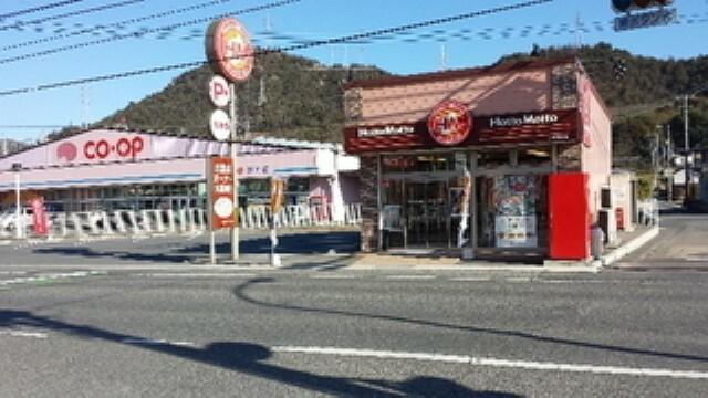ほっともっと玉野長尾店