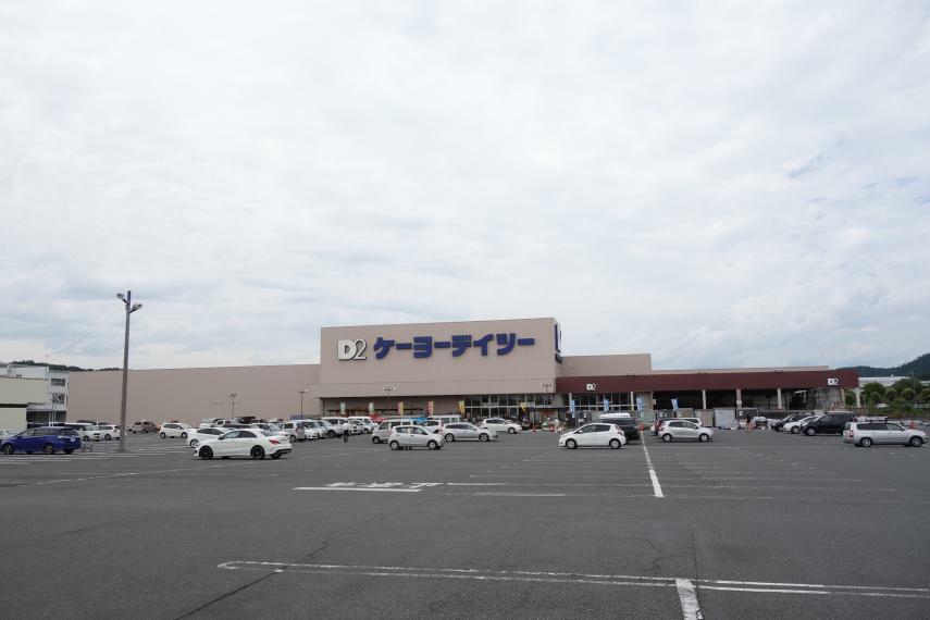 ホームセンター ケーヨーデイツー足利店 スーパーと本屋も隣接したホームセンターです