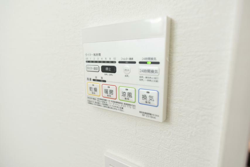 冷暖房・空調設備 24時間換気システム同仕様例。