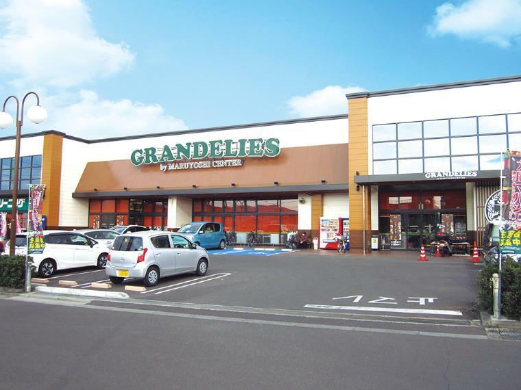 スーパー 【グランデリーズ太田店】 ※掲載の周辺施設写真は2021年2月に撮影したものです。※徒歩時間は80mを1分とし換算(端数切り上げ)したものです。