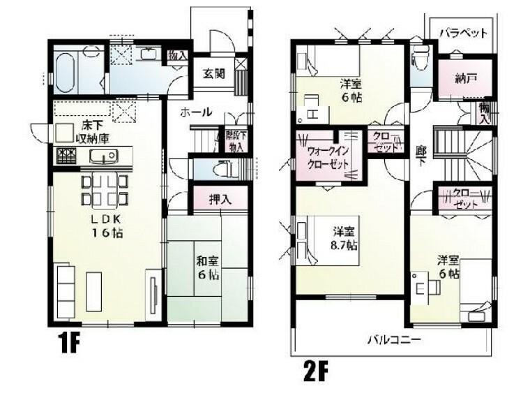 間取り図 A号棟 間取り図・・・各階共用(廊下)収納、床下収納、ウォークインクローゼットの充実した収納に加え、キッチン、洗面、浴室の水周りが繋がる便利な家事動線の間取りとなっています!
