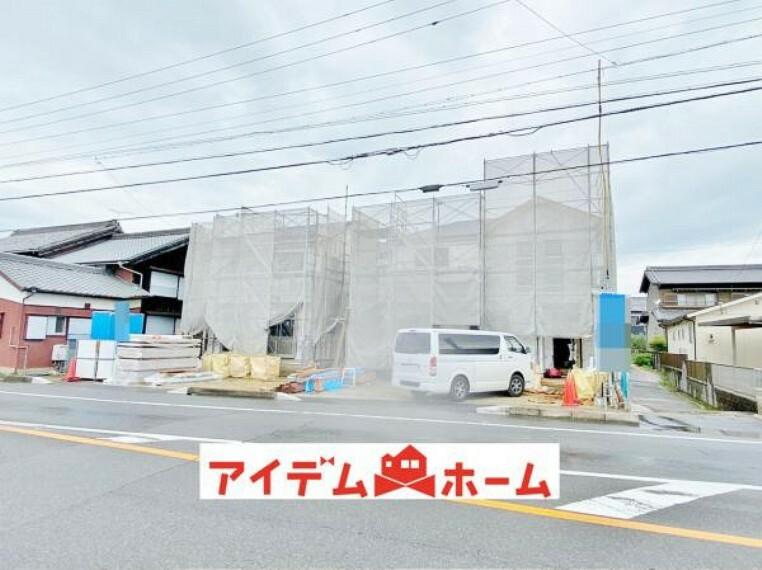 アイデムホーム 名古屋南店