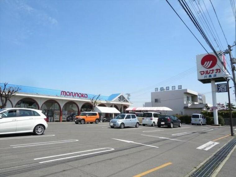 スーパー マルナカ川島店まで700m、車で2分です。生鮮食料品、生活用品、お花、お酒等を販売しています。コンパクトなお店で毎日のお買い物がしやすいですよ。
