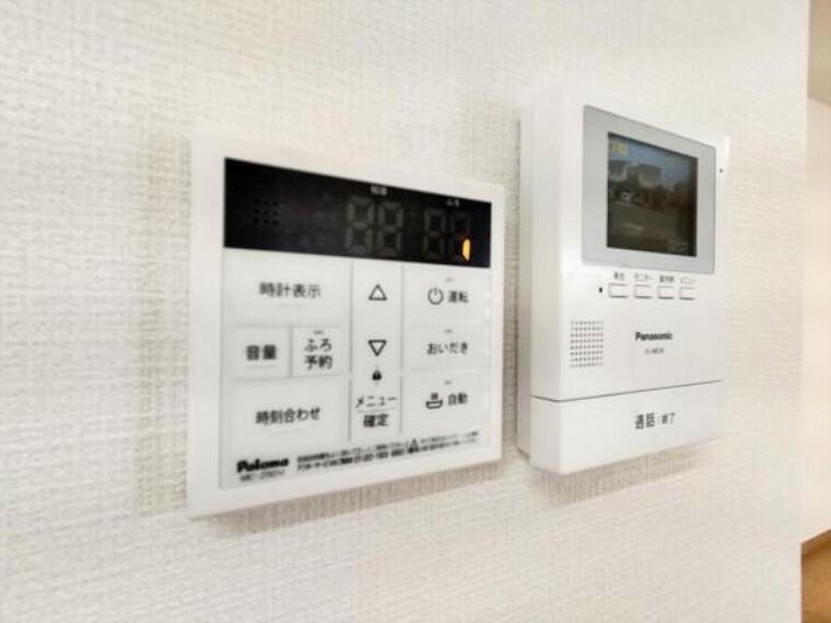 発電・温水設備 (リフォーム済)給湯パネルはお風呂とLDKの2ヶ所に設置しました。家事をしながらスイッチポンでお風呂のお湯張りもできますよ。自動停止でうっかり止め忘れも防げます。