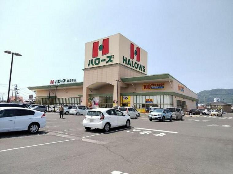 スーパー ハローズ 観音寺店様まで850m、車で2分です。24時開いているので買い忘れがあってもすぐに行けて便利ですね。
