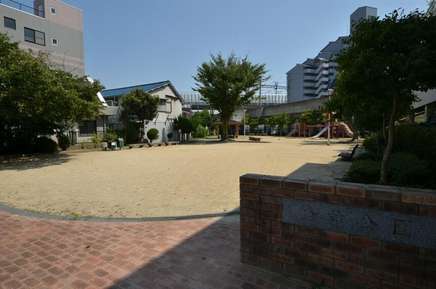 公園 【公園】橋詰公園まで448m