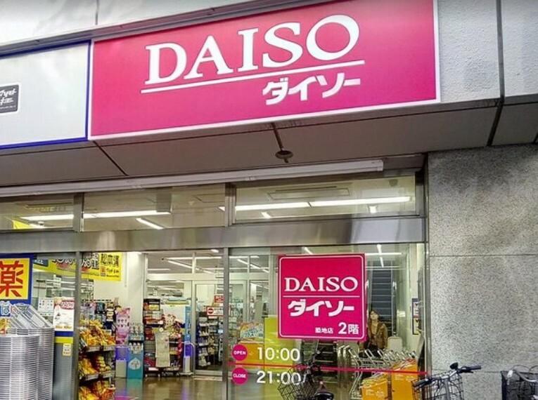 ダイソー築地店