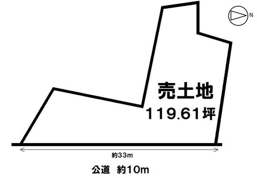 土地図面 土地面積119.61坪 間口約33.0m 幅約10.0mの公道に面しています。