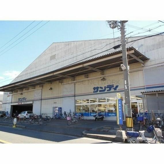 スーパー サンディ八尾木店