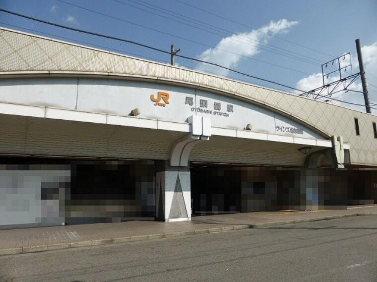 JR東海道本線「尾頭橋」駅 徒歩16分