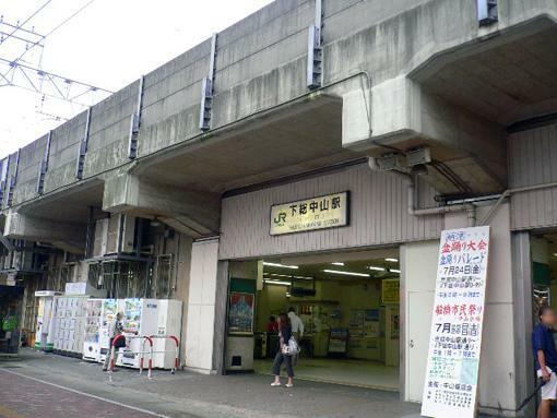 JR・総武線 下総中山駅