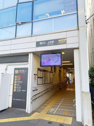 上町駅(東急 世田谷線) 徒歩7分。