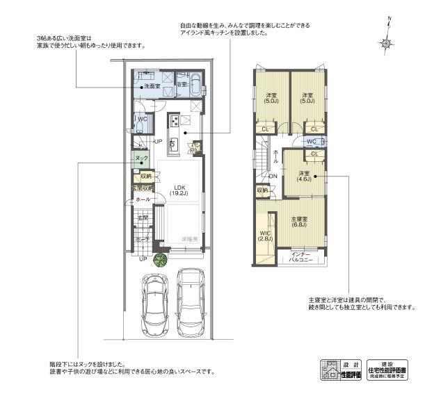 間取り図 階段下の空間を利用し、畳ヌックを計画しました。小ぢんまりとした居心地のいいスペースをLDKの一角に計画することで、家族みんなが自由に使うことができ、より豊かに暮らせる住まいを目指しました。