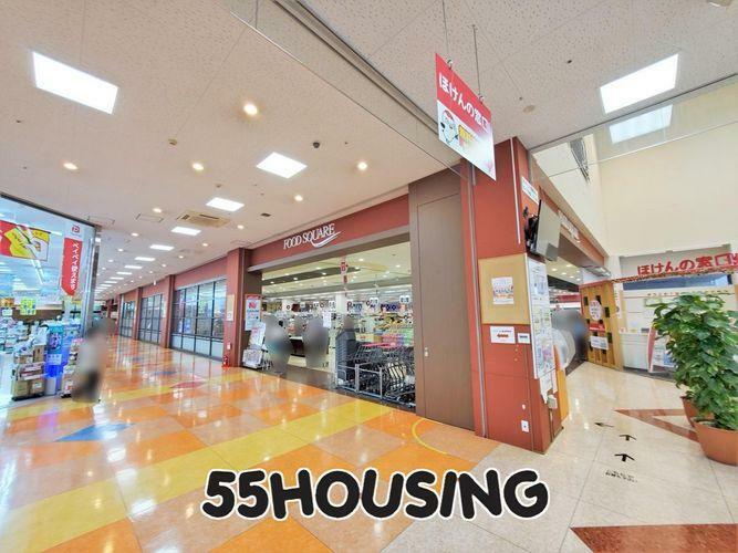 スーパー カスミフードスクエア深井店 徒歩2分。
