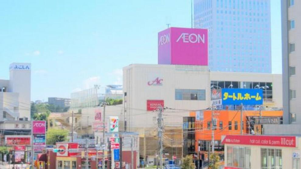 ショッピングセンター イオン海老名店