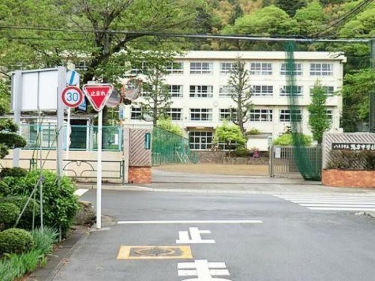 中学校 【中学校】八王子市立恩方中学校まで7103m