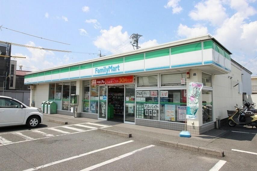 コンビニ ファミリーマート古庄店