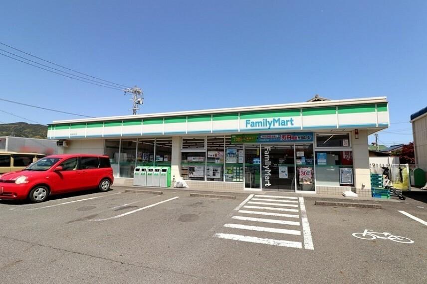 コンビニ ファミリーマート 興津中町店
