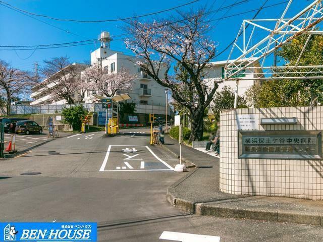 病院 横浜保土ヶ谷中央病院 距離2400m