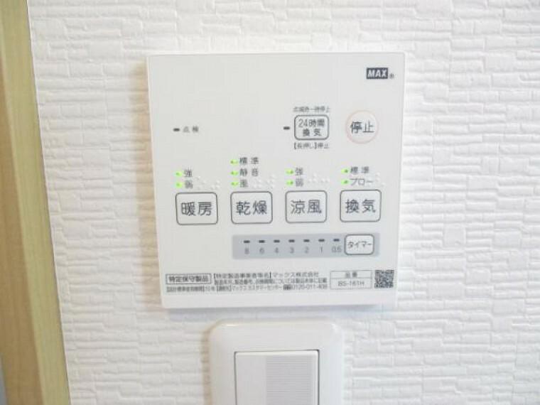 【同仕様写真】浴室乾燥機のリモコンです。タイマー設定もあるので使いやすいです。