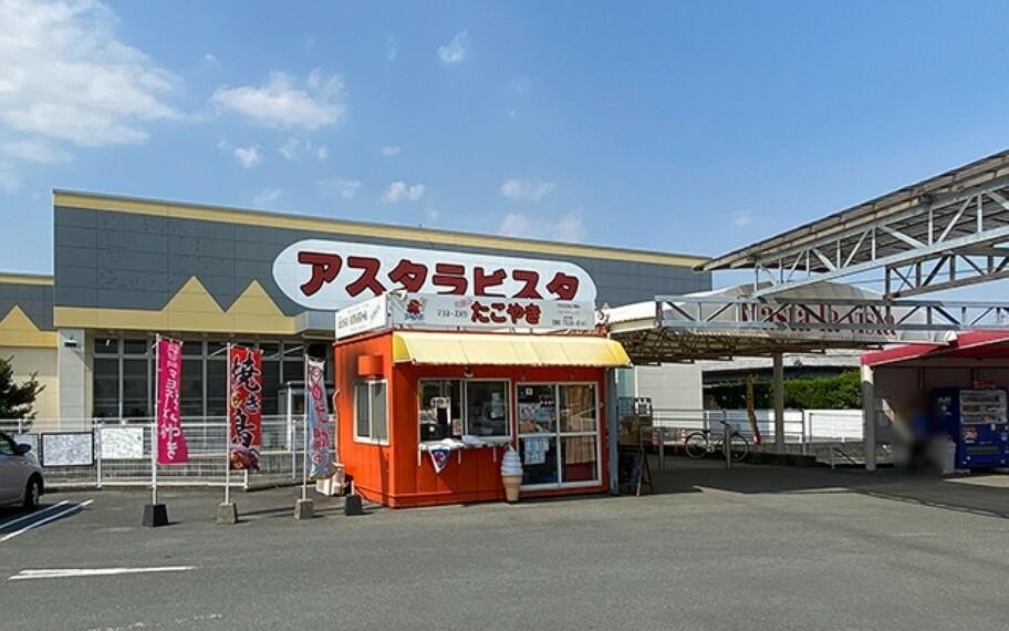 アスタラビスタ大川店